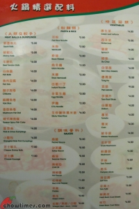 U-Good-Restaurant-Menu-2