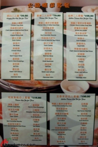 U-Good-Restaurant-Menu-3