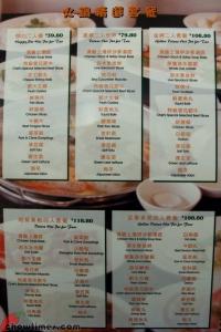 U-Good-Restaurant-Menu-3