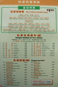 U-Good-Restaurant-Menu-4