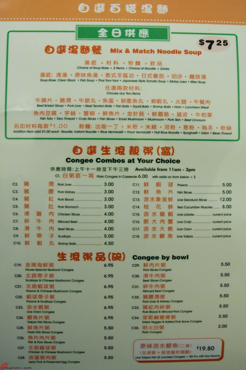 U-Good-Restaurant-Menu-4