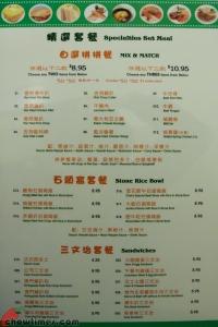 U-Good-Restaurant-Menu-6