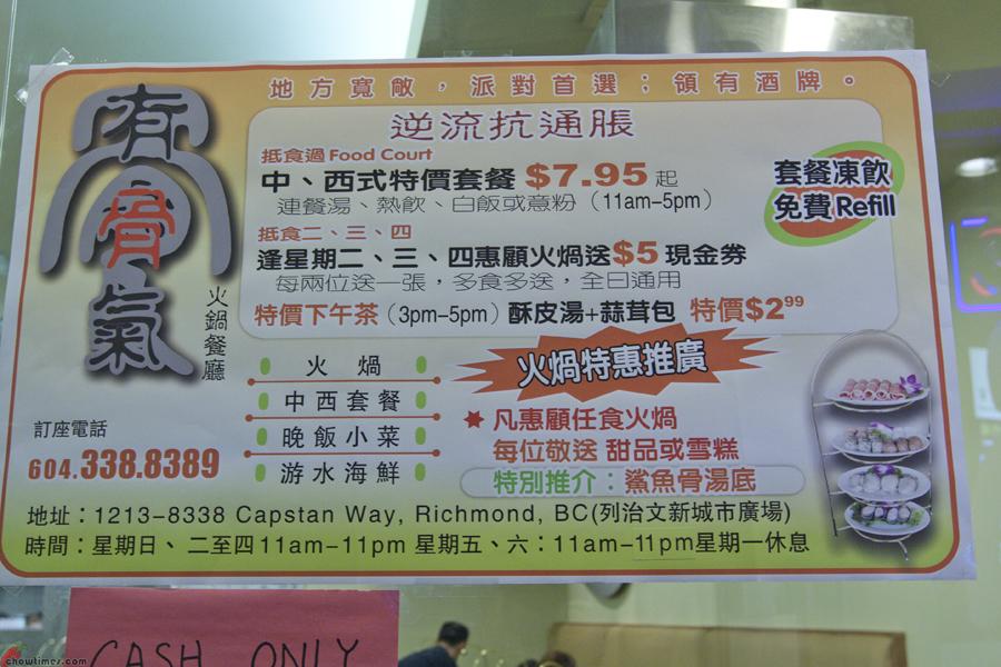 U-Good-Restaurant-Richmond-14