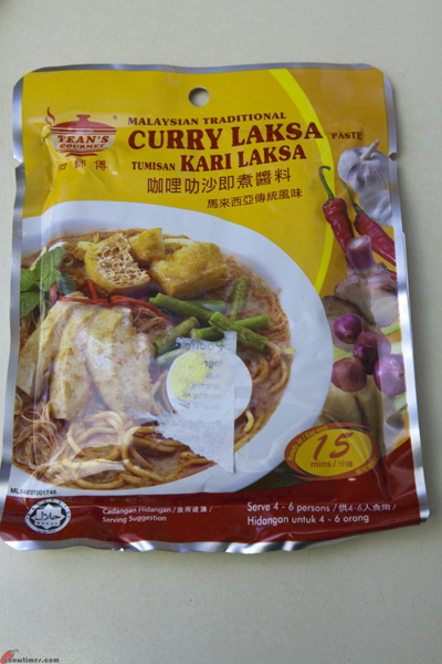 Curry-Pork-Skin-3