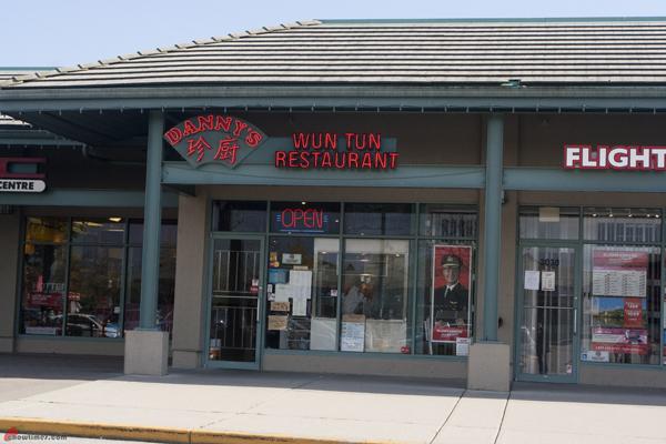 Danny's-Wun-Tun-Restaurant-Richmond-1