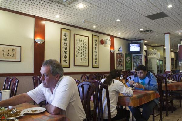 Danny's-Wun-Tun-Restaurant-Richmond-2
