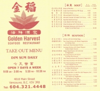 Golden-Harvest-Restaurant-Vancouver-Menu-1