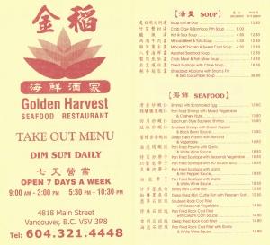 Golden-Harvest-Restaurant-Vancouver-Menu-1