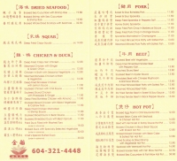 Golden-Harvest-Restaurant-Vancouver-Menu-2