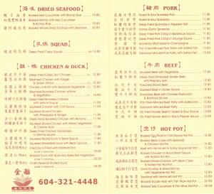 Golden-Harvest-Restaurant-Vancouver-Menu-2