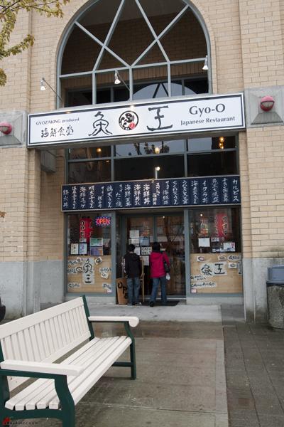 Gyo-O-Japanese-Restaurant-Richmond-1