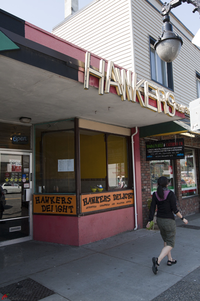 Hawkers-Delight-Main-Street-Vancouver-8