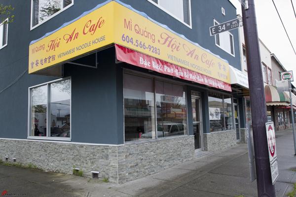 Hoi-Ann-Cafe-Victoria-Drive-Vancouver-23