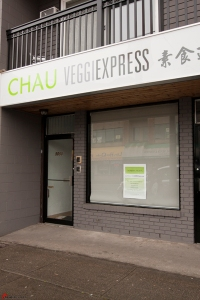 Hoi-Ann-Cafe-Victoria-Drive-Vancouver-25