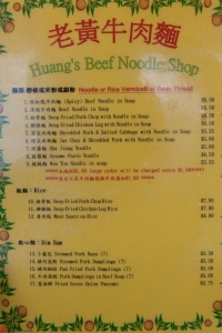 Huangs-Beef-Noodle-Victoria-Drive-Vancouver-1