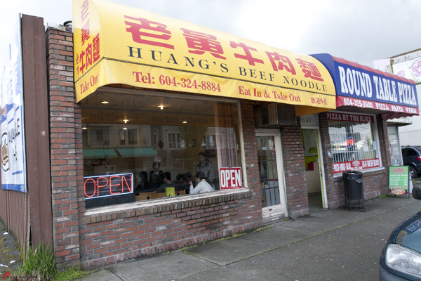 Huangs-Beef-Noodle-Victoria-Drive-Vancouver-13