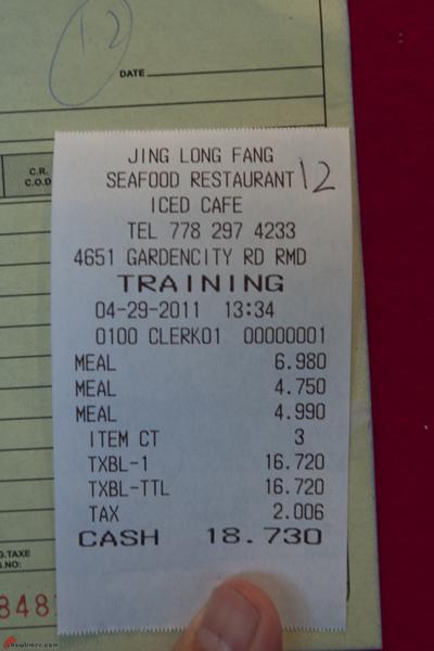 Iced-Cafe-Jing-Long-Fang-Richmond-10
