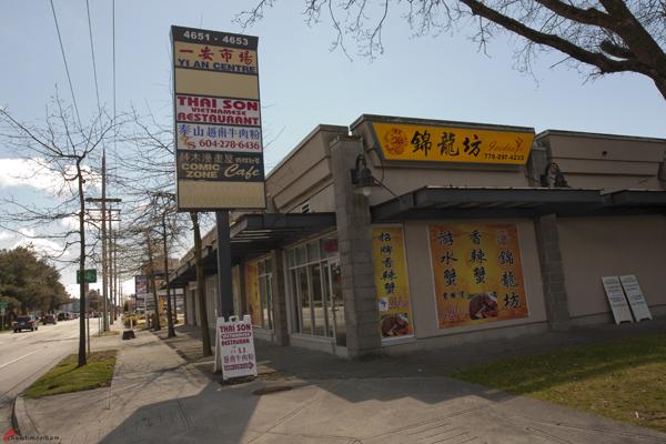 Iced-Cafe-Jing-Long-Fang-Richmond-13