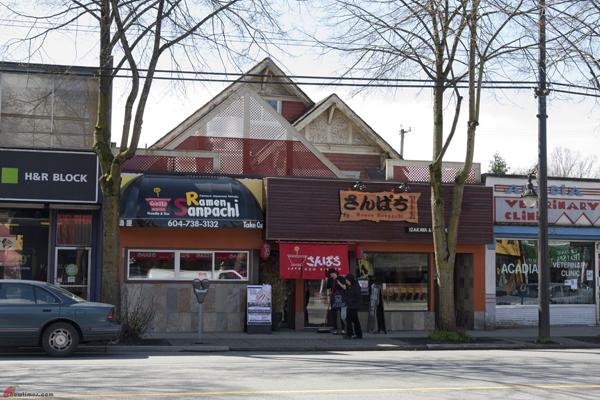 Ramen-Sanpachi-on-West-Broadway-Vancouver-2