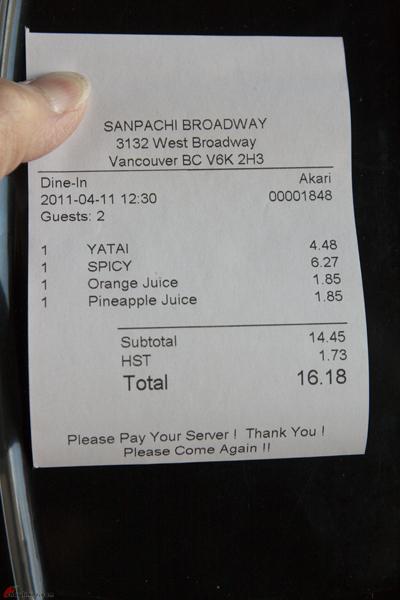 Ramen-Sanpachi-on-West-Broadway-Vancouver-8