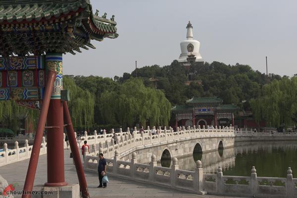 Bei-Hai-Beijing-12
