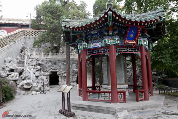 Bei-Hai-Beijing-26