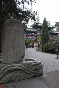 Bei-Hai-Beijing-29