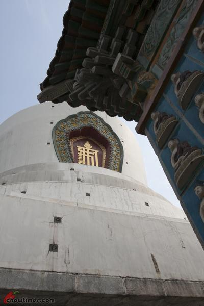 Bei-Hai-Beijing-45