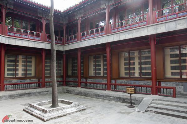 Bei-Hai-Beijing-55