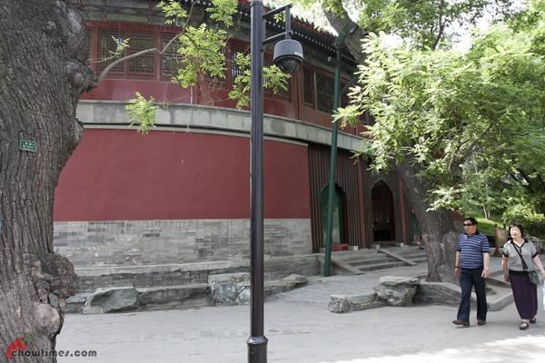 Bei-Hai-Beijing-57