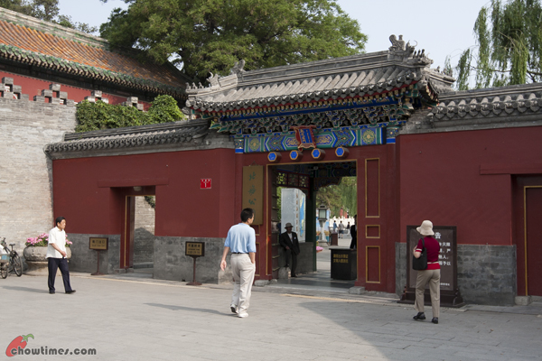 Bei-Hai-Beijing-6