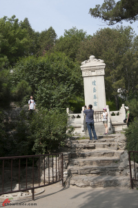 Bei-Hai-Beijing-60