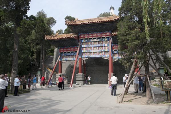 Bei-Hai-Beijing-62