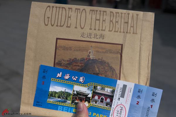Bei-Hai-Beijing-7