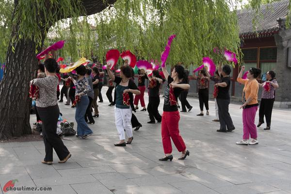 Bei-Hai-Beijing-8
