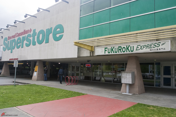 Fukuroku-Express-Richmond-14