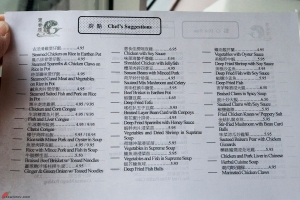 Good-Eat-Seafood-Restaurant-Menu-2