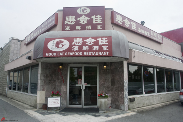 Good-Eat-Seafood-Restaurant-Richmond-12