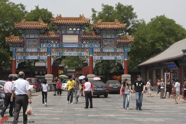 Lama-Temple-Beijing-1