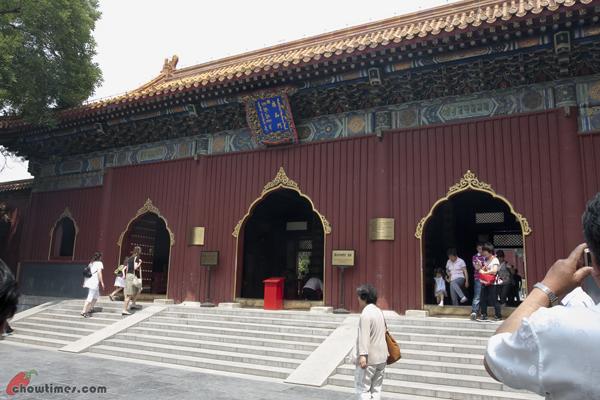 Lama-Temple-Beijing-13