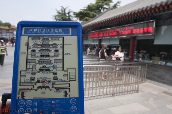 Lama-Temple-Beijing-2