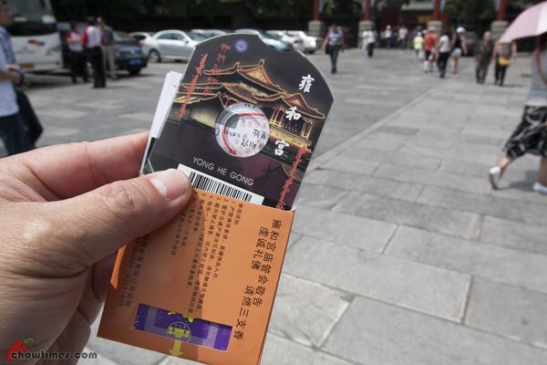 Lama-Temple-Beijing-3