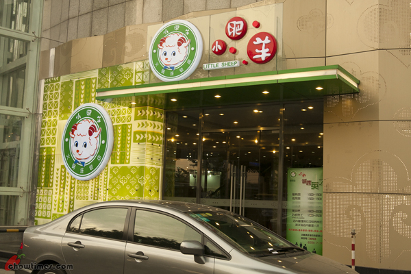 Little-Sheep-Hot-Pot-Beijing-18