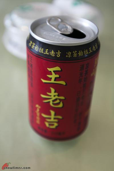 Meal-In-Beijings-Hutong-15