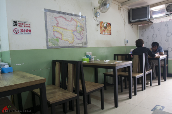 Meal-In-Beijings-Hutong-2