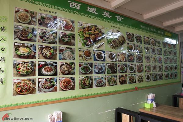 Meal-In-Beijings-Hutong-9