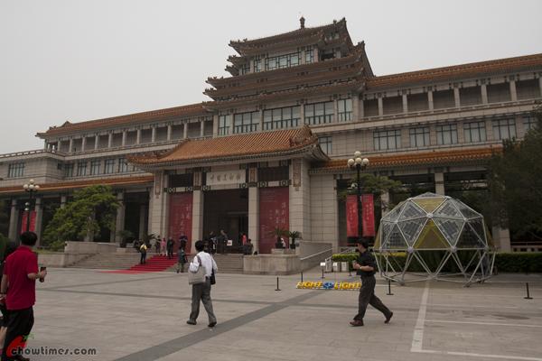 National-Art-Museum-of-China-4