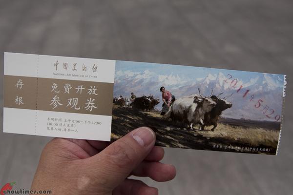 National-Art-Museum-of-China-5