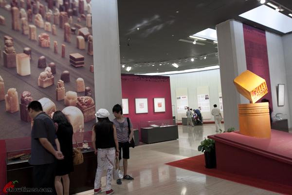 National-Art-Museum-of-China-6