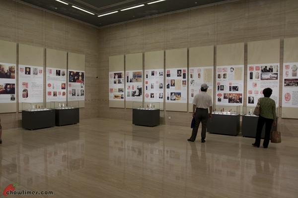 National-Art-Museum-of-China-7